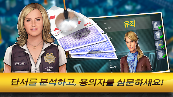 Screenshot 2: CSI: Hidden Crimes