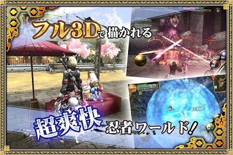 Screenshot 3: IZANAGI ONLINE | Japanese
