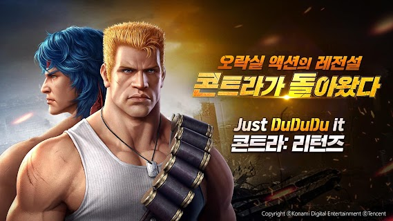 Screenshot 1: Contra Returns | Korean