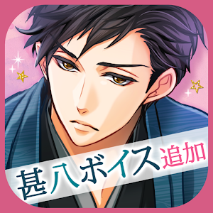 Icon: Samurai Love Ballad: PARTY | Japanese
