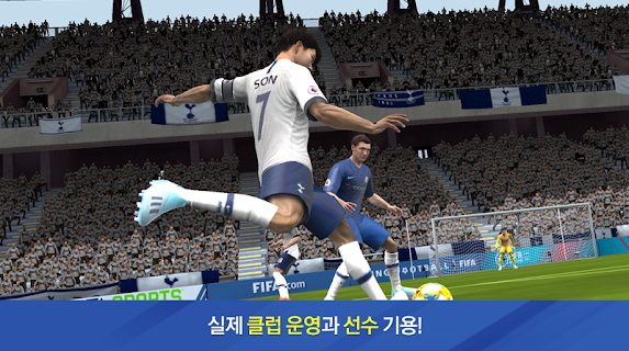 Screenshot 1: FIFA Mobile | 韓文版