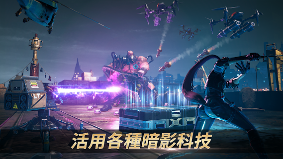 Screenshot 3: M.A.D 8 : 狂怒英雄