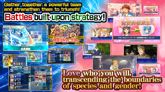 Screenshot 4: Tokyo Afterschool Summoners