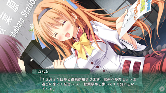 Screenshot 1: Timepiece Ensemble スマホ版