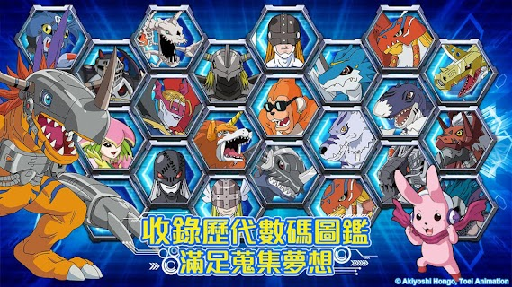 Screenshot 2: Digimon Soul Chaser | Traditional Chinese