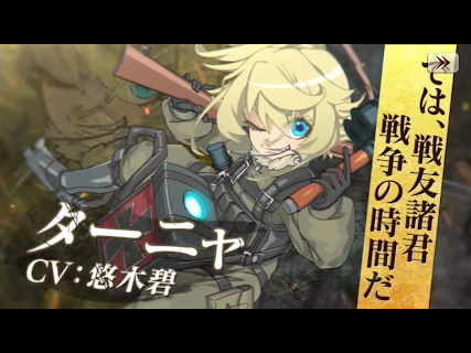 Screenshot 3: Saga of Tanya the Evil: Madoshi Kakutatakaeri (Battle of Magicians)