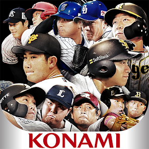 Icon: Professional Baseball Spirits A (Ace)