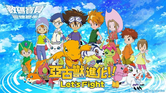 Screenshot 1: Digimon Soul Chaser | Traditional Chinese