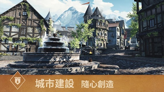 Screenshot 2: The Elder Scrolls: Blades | Asia