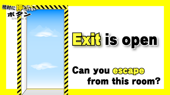 Screenshot 1: Don't Push the Button4 -room escape game-