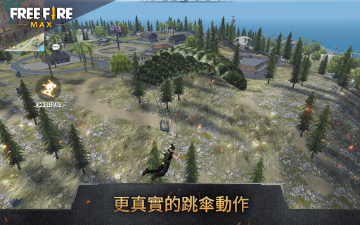 Screenshot 4: Garena Free Fire MAX