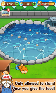 Screenshot 2: Goldfish Collection