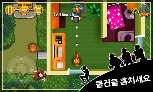 Screenshot 4: Robbery Bob