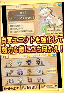 Screenshot 3: 妖精防線 Fairy Defense