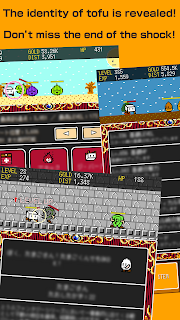 Screenshot 3: Tofu Fantasy 4