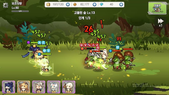 Screenshot 4: It is The Most Powerful Girl Squad!
