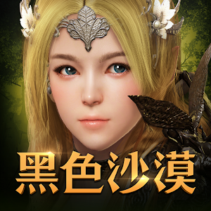 Icon: Black Desert Mobile | Traditional Chinese