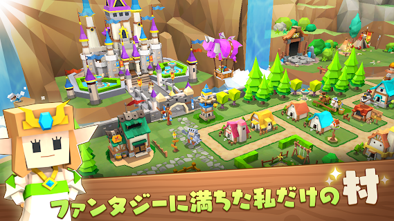 Screenshot 2: Picot Town | Japanese