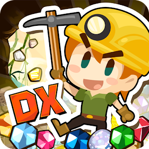 Icon: Dig Dig DX