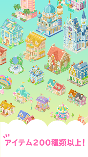 Screenshot 2: Pigg Town