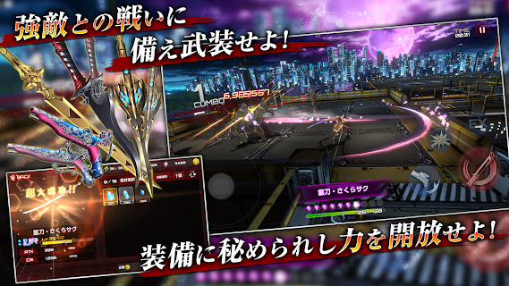 Screenshot 3: Action Taimanin | Japanese