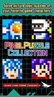 Screenshot 1: PIXEL PUZZLE COLLECTION