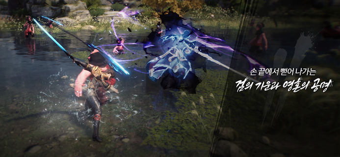Screenshot 3: Blade & Soul 2