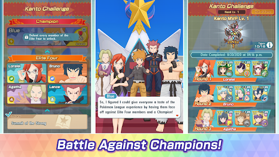 Screenshot 1: Pokémon Masters EX