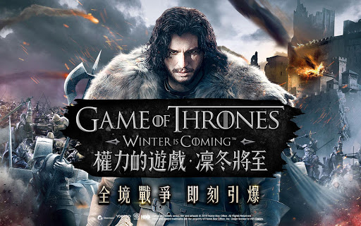 Screenshot 1: Game Of Thrones Winter is Coming | Asia