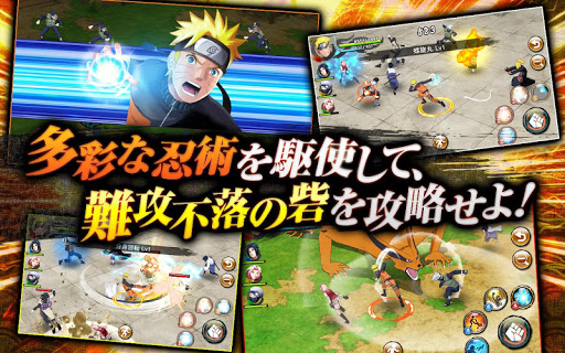 Screenshot 2: NARUTO X BORUTO 忍者BORUTAGE | 日本語版