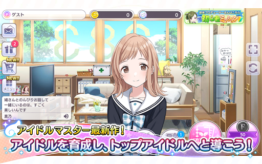 Screenshot 2: THE IDOLMASTER: Shiny Colors