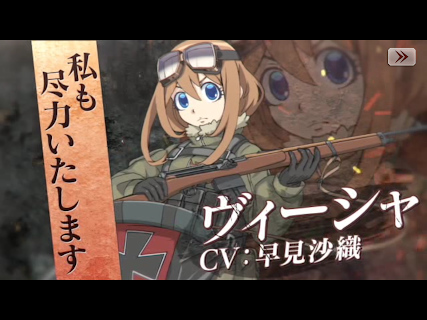Screenshot 4: Saga of Tanya the Evil: Madoshi Kakutatakaeri (Battle of Magicians)
