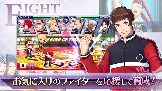 Screenshot 3: THE KING OF FIGHTERS for Girls