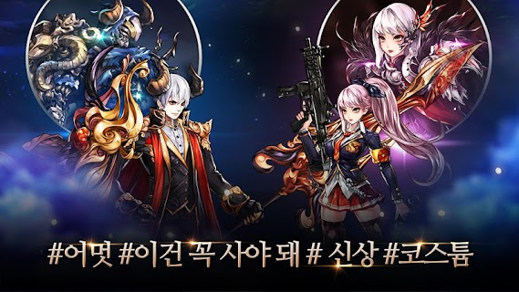 Screenshot 4: FINAL BLADE | Korean