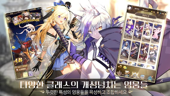 Screenshot 4: Final Fate TD | Coreano
