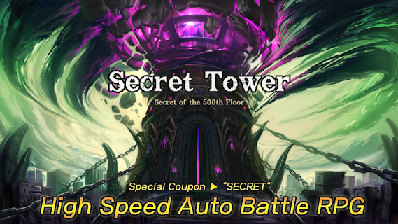 Screenshot 2: Secret Tower 500F (Super fast growing idle RPG)