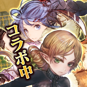 Icon: Chain Chronicle | Japanese