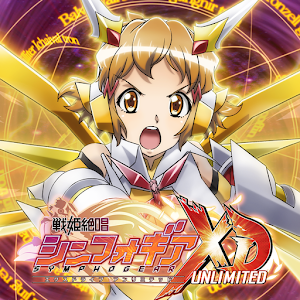 Icon: Symphogear XD Unlimited | Japonais