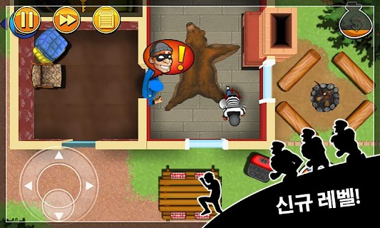 Screenshot 1: Robbery Bob