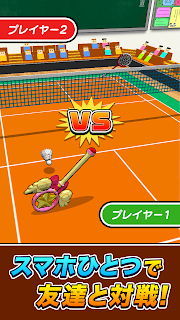 Screenshot 4: Table Badminton