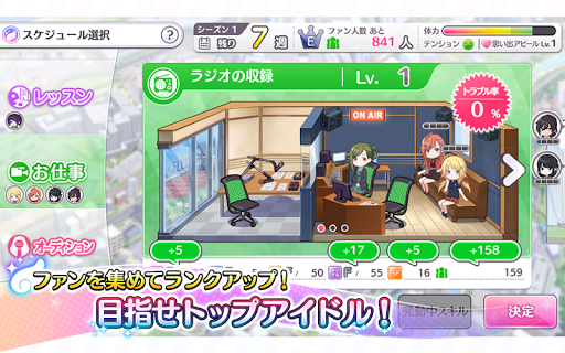Screenshot 3: THE IDOLMASTER: Shiny Colors