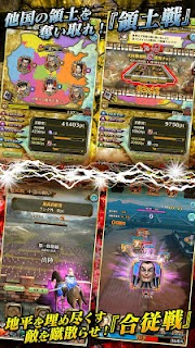 Screenshot 3: Kingdom Seven Flags