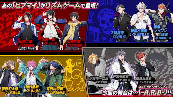 Screenshot 2: Hypnosis Mic: Alternative Rap Battle