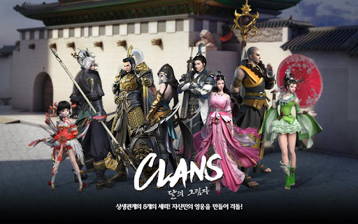 Screenshot 1: CLANS: Shadow of the Moon