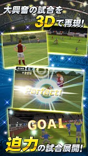 Screenshot 4: World Soccer Collection S