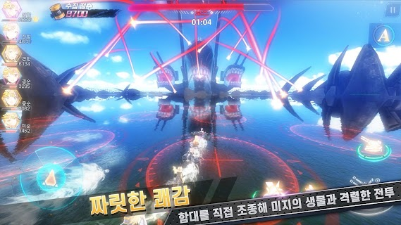 Screenshot 4: Abyss Horizon | Korean