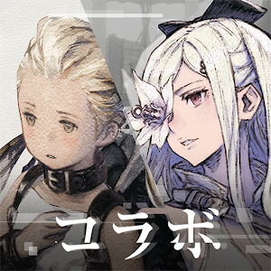 Icon: NieR Re[in]carnation | Japanese