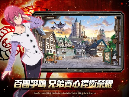 Screenshot 4: 七大罪:英雄集結