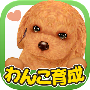 Icon: Little Dog on Hand
