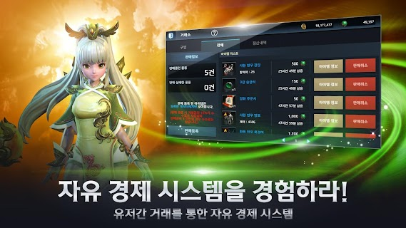 Screenshot 3: 더 파인더 - Story MMORPG The Finder